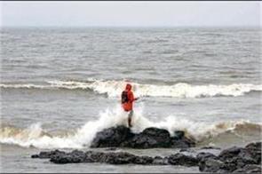 indian ocean concern study
