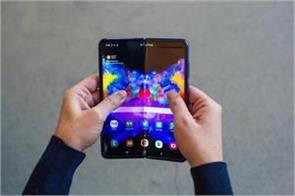 discount of rs 7 000 on samsung galaxy fold
