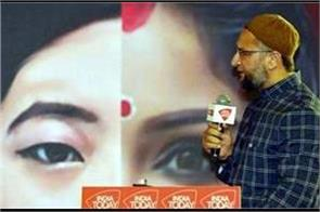 india is secular because of constitution  not hindus  owaisi