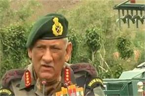 army chief said situation can worsen at loc anytime