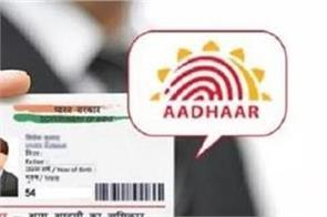 nsdl shuts down aadhaar e sign services