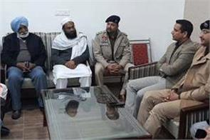 d c  and s s p  meeting with peace committee