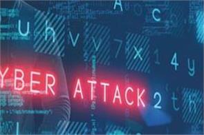 edge practices in 8 countries to tackle terrorist cyber attack