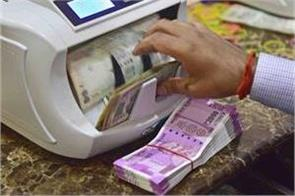 only up to rs 1 lakh  not all money  insured in banks