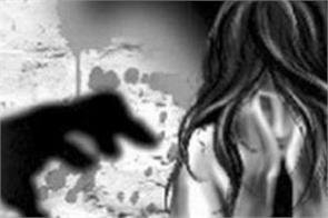 a minor going to complain of molestation was stripped