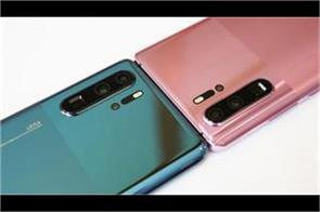 huawei  s smartphone can come with 5 rear cameras