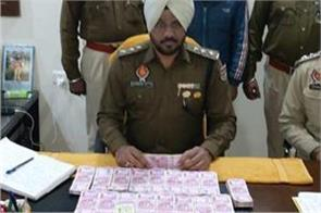 philor police recovered 35 lakh indian currency