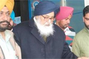 badal delhi heart hospital to receive tests