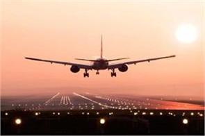 new flight launch of amritsar kolkata