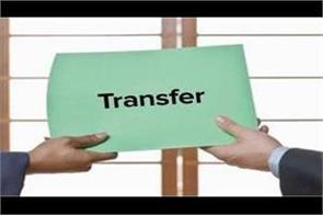 4 pcs officer transfer
