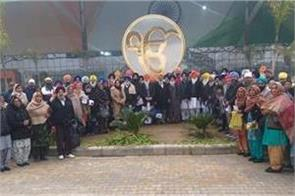 sri kartarpur sahib  48th day  1301 pilgrims