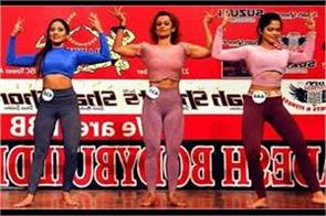 for the first time in bangladesh women wear such clothes as body building