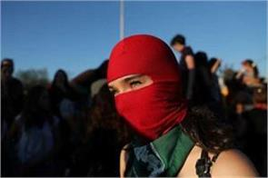 chile protests against rape by women in chile