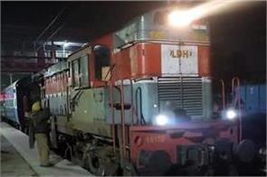 pathankot amritsar railway line  train