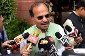 adhir ranjan chowdhury use bad word about pm modi and amit shah