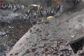 batala factory blast case