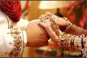a man reach riims to sale kidney to pay sister marriage loan