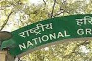 criticism of water pollution in country serious  ngt