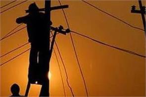powercom cuts campaign against defaulters