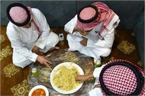special plate to stop food waste in saudi arabia