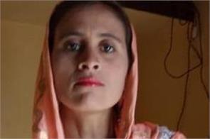 tarntarn  married girl  murder