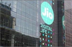 income tax department plea against reliance jio demerger plan