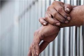 indian couple jailed for spying on germany  s sikhs  kashmiris