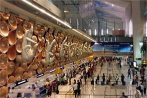 important news for travelers coming to delhi airport