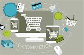 new rules will apply on e commerce companies before 31 march