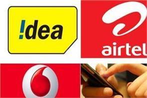 airtel  vodafone idea launches 3 new plans