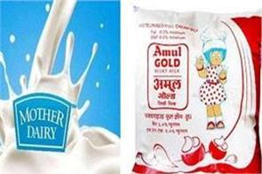 after mother dairy amul has also increased milk price