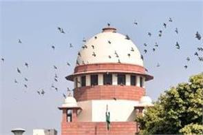sc fight against citizenship reform law 11 petitions filed so far