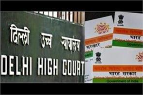 hc declines to order linking of social media accounts with aadhaar  pan