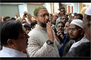 girls who confronted police in jamia reached owaisi rally