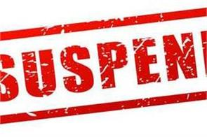 asi suspended in mittal lab case