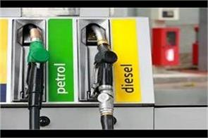 petrol costs rs 6 30 this year diesel cost rs 5 10
