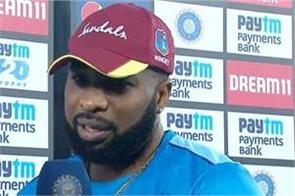 the west indies captain statement after the defeat
