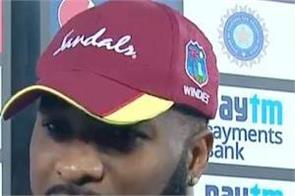 ind vs wi  pollard bats on losing series   everyone knows where went wrong