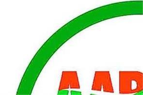 congress arvind kejriwal aap leader anger