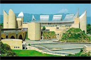 virasat e khalsa closed from 25 to 31 january