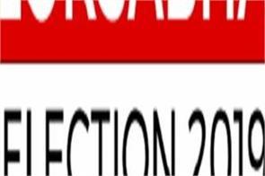 jalandhar  bjp  lok sabha elections  taksali