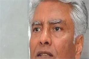 sunil jakhar  prime minister narendra modi  gurdaspur rally