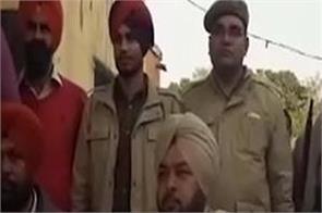grp  punjab police  checking  amritsar  railway station