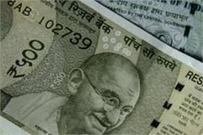 fake indian currency 2 arrested