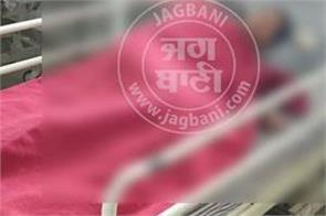 acid attacekd on girl in jalandhar