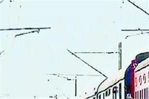 railway department  booking  jalandhar