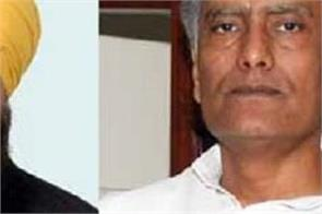 gurdaspur congress high command