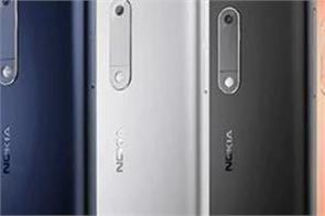 nokia 5 starts receiving android 9 0 pie update