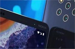 world first seven camera smartphone will soon launch