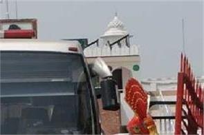 amritsar lahore bus service